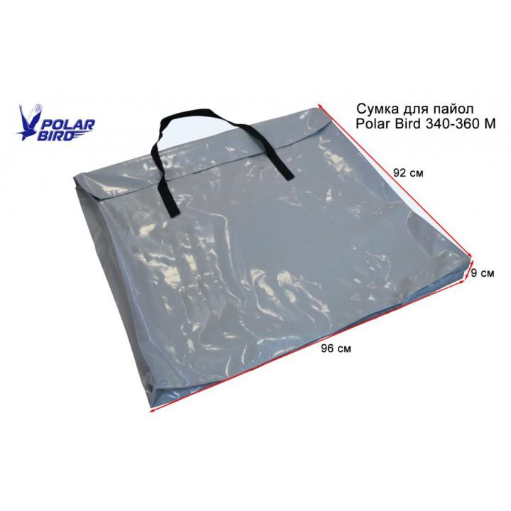 Сумка серии М для пайол (жесткого пола) из ПВХ ткани для надувной лодки