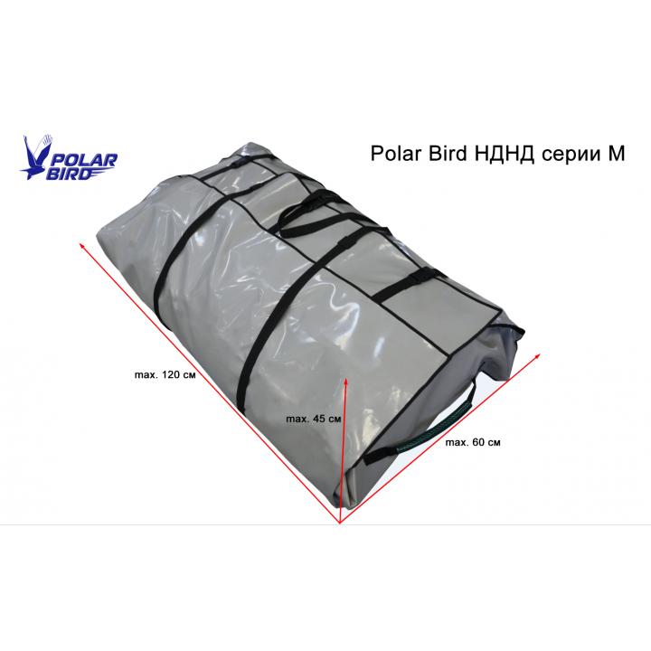 Сумка для лодки НДНД 320-385 см из ПВХ ткани