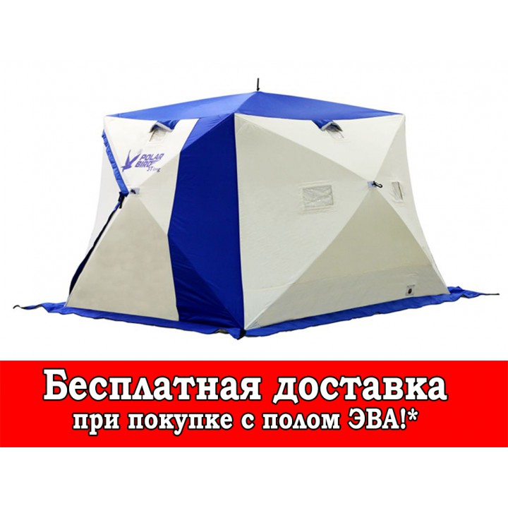 Зимняя палатка Polar Bird 3T long КОМПАКТ