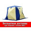 Зимняя палатка Polar Bird 3T