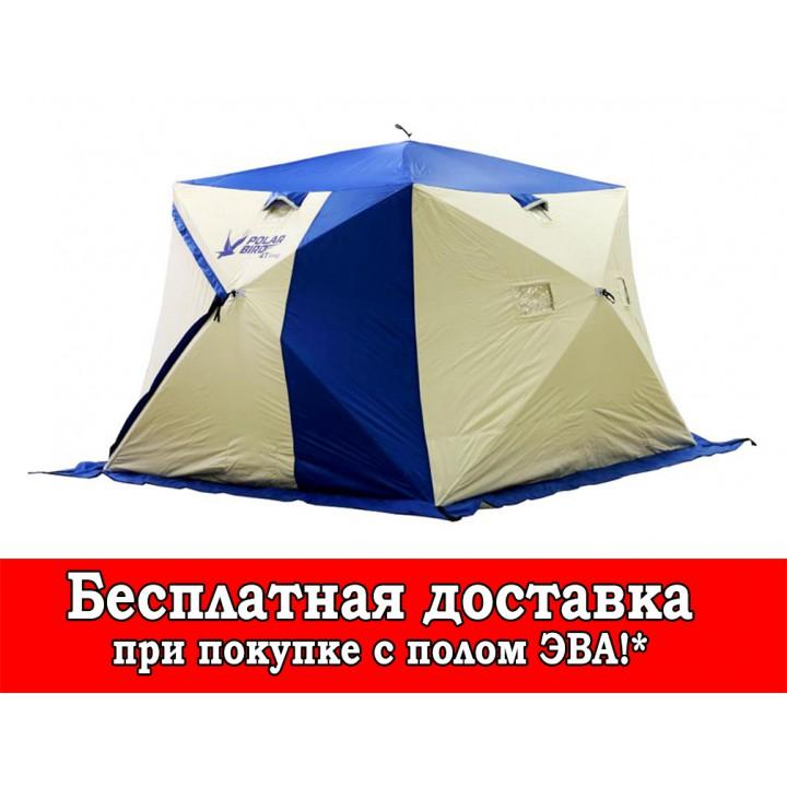 Зимняя палатка Polar Bird 4T long