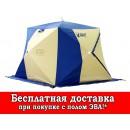 Зимняя палатка Polar Bird 4T