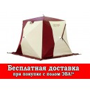 Зимняя палатка «Снегирь» 3T