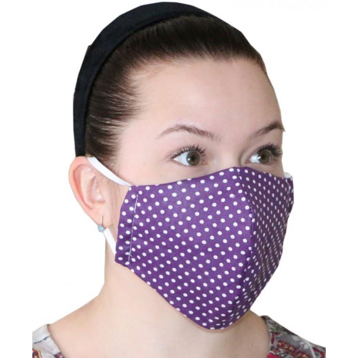 Маска (1шт.) многоразовых для защиты лица (Аметист)